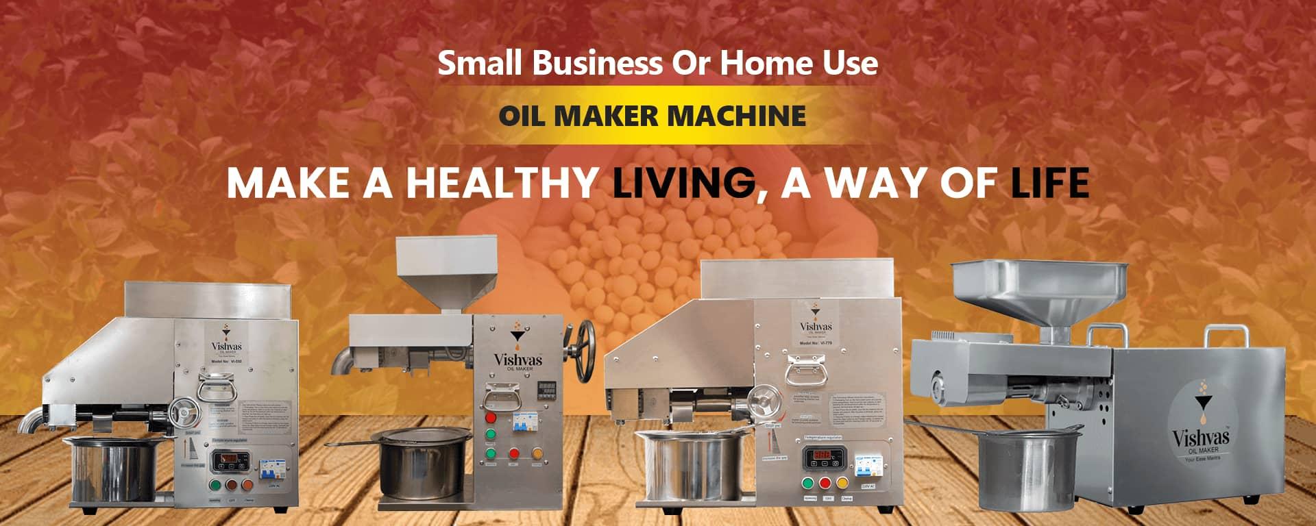 Mini commercial oil machine